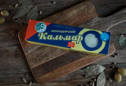 Кальмар Командорский с/м в кольцах