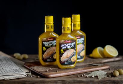 Маринад для рыбы Костровок лимон и травы